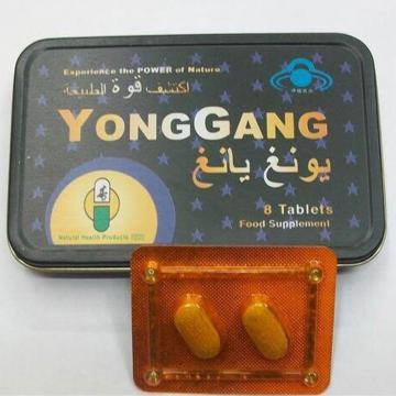 Thuốc cường dương thảo dược YongGang hộp 8 viên