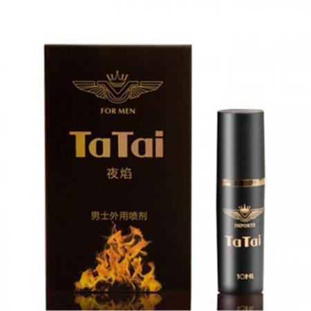 Chai xịt chống xuất tinh sớm Tatai 10ml