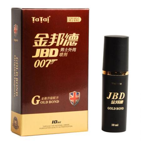 Chai xịt kéo dài thời gian JBD 007 cao cấp