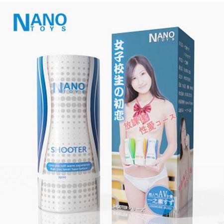 Cốc thủ dâm Nano Toys có rung