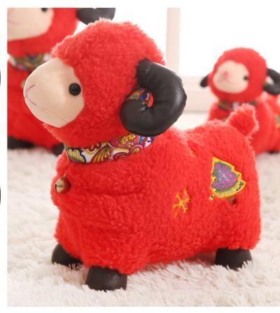 Gấu bông con cừu may mắn