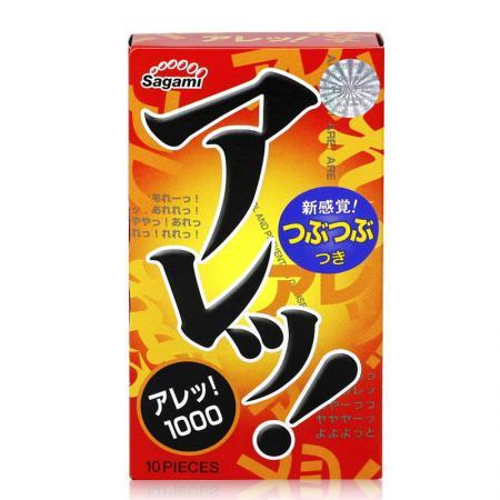 Hộp bao cao su Sagami Are-Are 10 chiếc